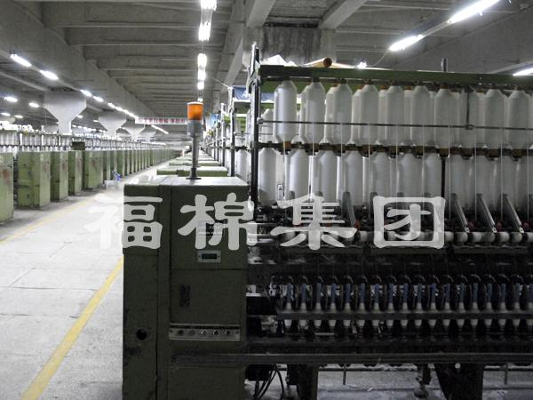 Guiding opinions on the 13th five year plan development of industrial textiles industry